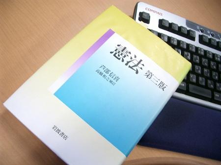 CIMG0364.JPG