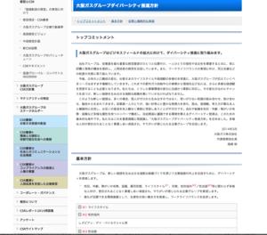 20141125_102532_2